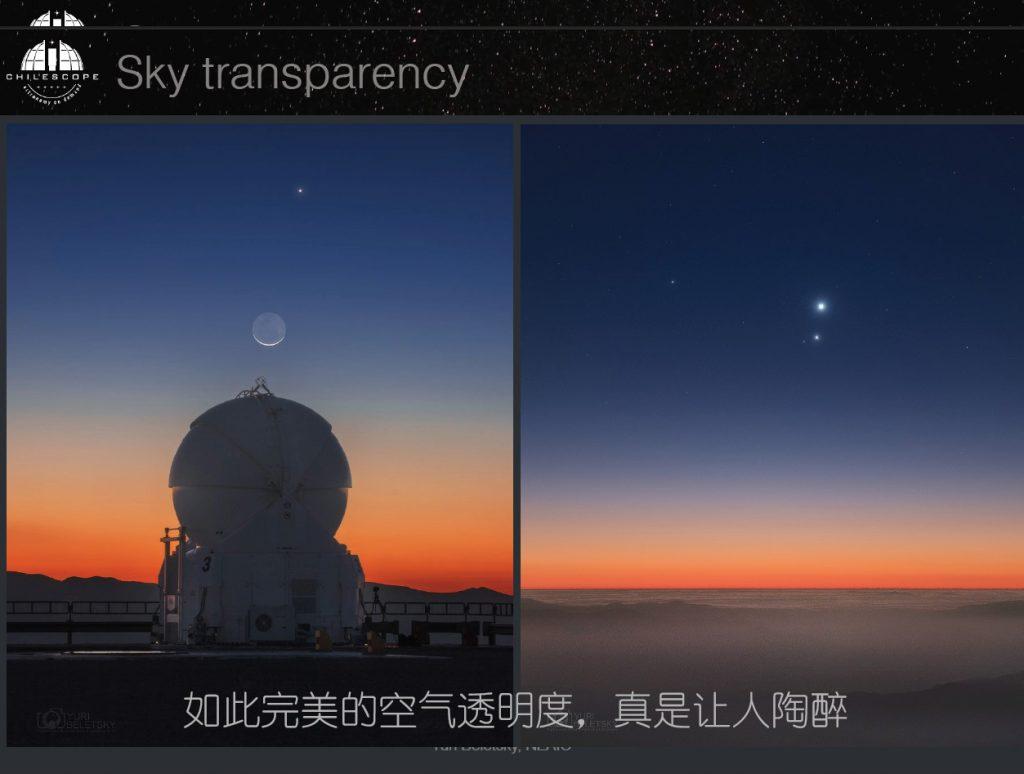 D.Peach大师带你一起玩远程行星摄影