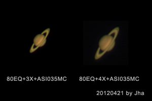 ASI035MM_MC_saturn