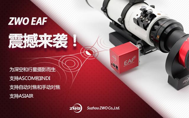eaf banner640400(1)