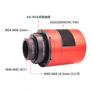 ASI6200MM Pro 55mm最佳后截距连接方式指南972