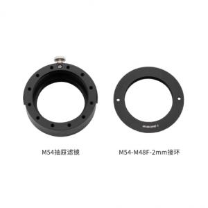 ASI M54滤镜抽屉 第四版604