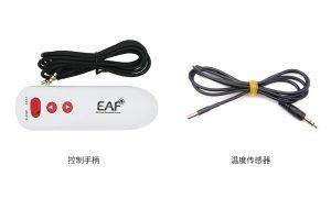 EAF配件2-中